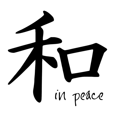 In Peace